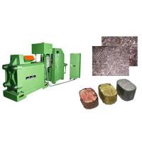 Wholesale Metal Scrap Briquetting Press Briquetting Press - Metal Scrap Briquetting Machine for sale from china suppliers