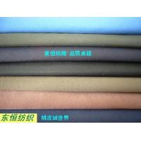 Buy cheap Peach Skin fabric from wholesalers
