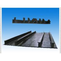 Wholesale Water stop-Rubber water stop from china suppliers