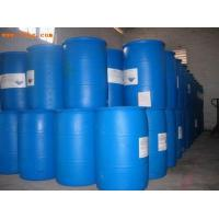 Buy cheap Nitrile class DMSO from wholesalers