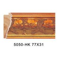 Wholesale Bullion Foil Series Name5050-HKSize from china suppliers