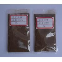 Wholesale Coriolus versicolor Polysaccharide from china suppliers