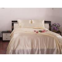 Buy cheap Silk Quilt Series >> Silk Filled Comforter(RB-sq-13) from wholesalers