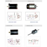 Buy cheap Epower NO REDUCTION SPEED DC MOTOR from wholesalers