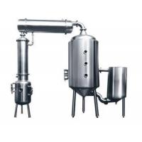 Buy cheap Starch Sugar Series Alcohol Concentrator from wholesalers