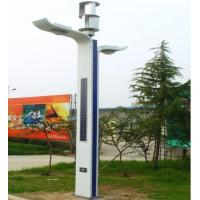 Wind Turbine and Solar Panel for Street Light Parable Type Manufactures