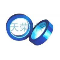Buy cheap PET polyester film tape product