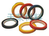 Buy cheap Polyester Film Tape product