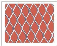 Wholesale Expanded Metal Mesh from china suppliers