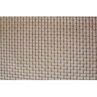 Wholesale Metal Products Brass And Phosphor Bronze Wire Mesh from china suppliers