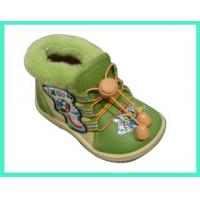 Buy cheap Kids' Shoes HLSK-G1807 from wholesalers