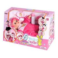 Wholesale Dolls Intelligent Dolls from china suppliers