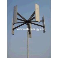 Vertical Wind Turbine system 1kW vertical axis wind turbine system Manufactures
