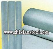 Wholesale Stainless steel wire mesh from china suppliers