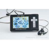 Wholesale digital bible player HB991 from china suppliers