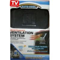 Buy cheap MY-TV0203 Auto Cool from wholesalers