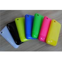 Buy cheap HOT Incase slider case for iPhone 3G, 6 Colors from wholesalers