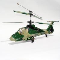 Buy cheap 4ch double blade helicopter from wholesalers