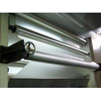 Buy cheap Thermal lamination film( matte) from wholesalers