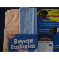 Buy cheap textiles MICRO-FIBER CLEANING CLOTH from wholesalers