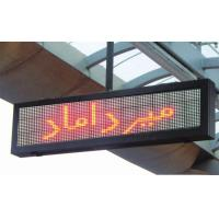 China single/double color led traffic sign on sale