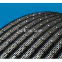 Wholesale Perforated Metals Curved Perforated Panels from china suppliers