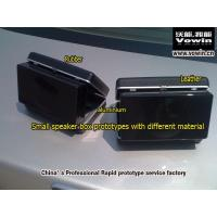 Household Appliances small speaker box prototypes Manufactures