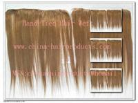 Buy cheap Hand Tied Wefts/Hair Weaving from wholesalers