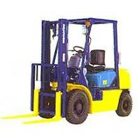 Buy cheap BX series engine-powered forklift from wholesalers