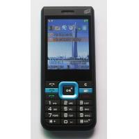 Buy cheap Low end phones VL-H999 from wholesalers