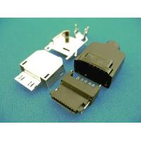Buy cheap Card Slot Connectors / (PCM-PA-10)Pcmcia male wire 10p from wholesalers