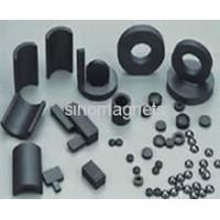 Buy cheap anisotropic ferrite magnet from wholesalers