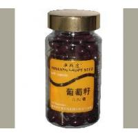 Wholesale Grape Seed from china suppliers