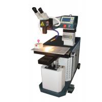 Buy cheap BMI 180 Laser Mould Welding Machine from wholesalers