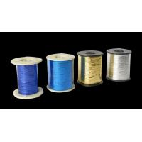 Wholesale THREAD Metallic Yarn from china suppliers