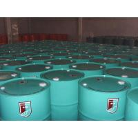 Buy cheap 8007 . Food grade synthetic gas compressor oil from wholesalers