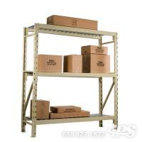 Buy cheap Material Handling & Storage product