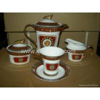Wholesale 15 PCS PORCELAIN COFFEE SET from china suppliers