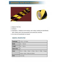 Buy cheap For Automobile Adhesive Tape from wholesalers