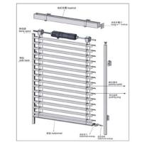 Buy cheap External Venetian Blind from wholesalers