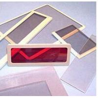 Buy cheap Vushield Shielded windows and display filters from wholesalers