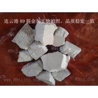 Buy cheap 89 tijin leaching compound from wholesalers