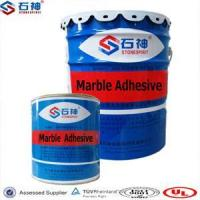 Buy cheap XINDA-Marble Adhesive from wholesalers