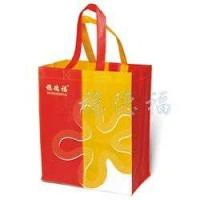 Buy cheap Non-woven bag fight films from wholesalers