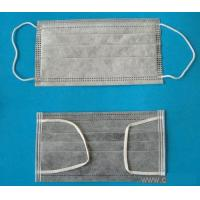 Buy cheap Mask series products Activated carbon face masks from wholesalers