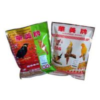 Buy cheap Birds Food / Diet Manufacturer and Suppliers from wholesalers