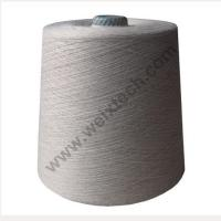 Wholesale WX-SSBYStainless Steel Fiber Blended Yarn from china suppliers