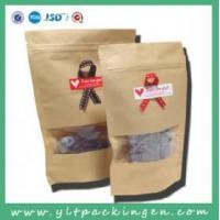 Buy cheap Brown kraft paper bag wholesale from China- paper bag from wholesalers