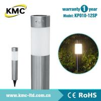 Solar Holiday Light PIR Stainless Steel Solar LED Light for Garden KP010-12SP Manufactures