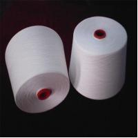 Wholesale Combed yarn from china suppliers